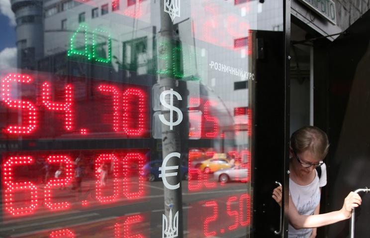 банки норильска курсы доллара лучшие бесплатные мероприятия